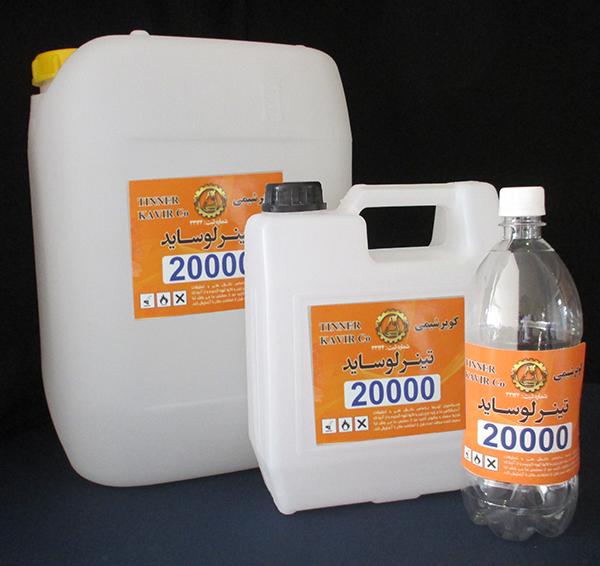 Thinner Leucide 20,000 - تینر فوری 20000 لوساید - تولید شرکت کویر شیمی اسپادانا